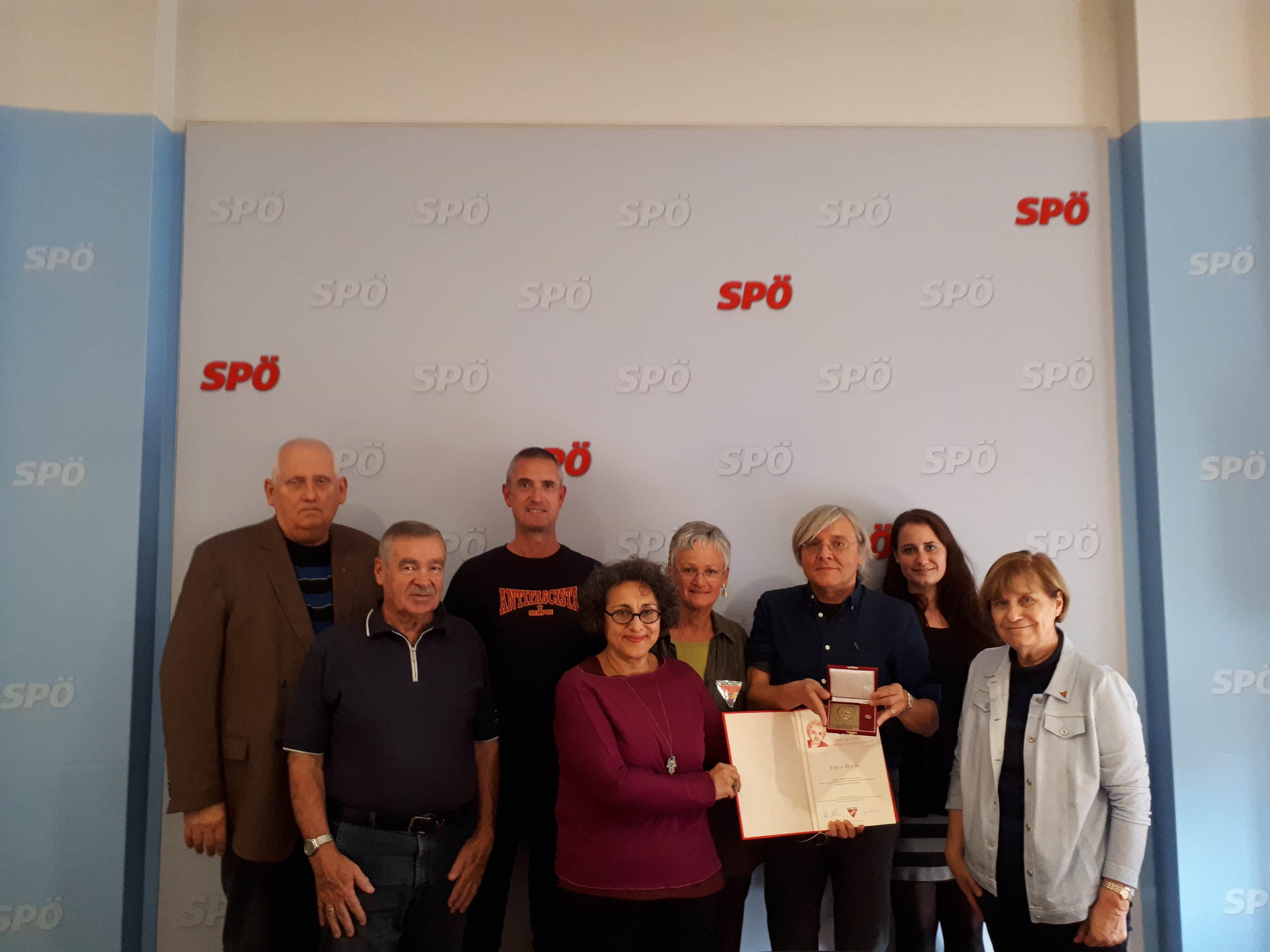Erich Hackl Auszeichnung 2017